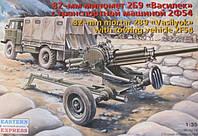 1:35 Сборная модель миномета 2Б9 'Василек' с транспортером 2Ф54, Eastern Express 35136
