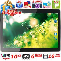 Планшет 10 дюймов LENOVO Joga 3G IPS Телефон 2 сим GPS 16 Gb 1 Gb 6 ядер Подарки: Чехол кожа + Пленка Леново