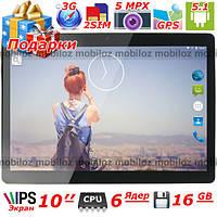 Игровой Планшет LENOVO Joga 10 дюймов Телефон 2 sim 3g wifi 16 гб 1 гб Андроид 6 ядер GPS Подарки Пленка Чехол