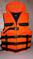 Жилет спасательный с подголовником «Адмирал» люкс оранжевый