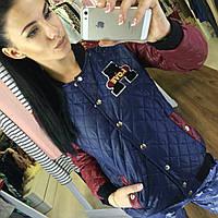 Куртка женская Стильная Бомпер синий+бордо