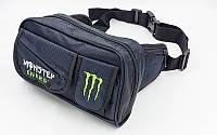 Мото сумка на пояс з логотипом MONSTER (24х13х7см, чорний), фото 1
