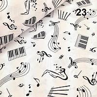 Ткань  хлопковая с нотами и клавишами на белом фоне №23