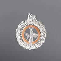 Кулон из серебра 925 с золотом - Ангел