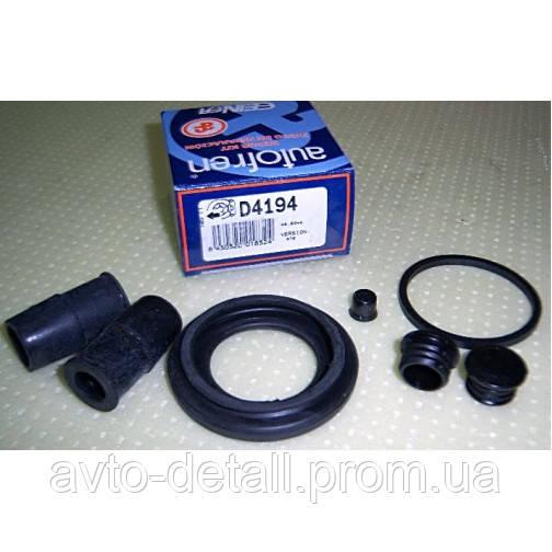 Ремкомплект супорта (1 манжет + 1 пильовик)D=48 мм Ланос 1.5 Сенс AUTOFREN