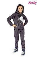 Спортивный костюм двойка Шапка для мальчика 5-10 лет (Разм. 30-36) ТМ Kids Couture Графит