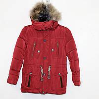 Куртка болоньевая на силиконе  Арт.1601 бордо  Разм.128-140