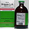 Эгоцин L.A. (Egocin L.A.) 100,0 КРКА (Словения) ветеринарный антибиотик широкого спектра действия.
