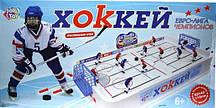 Настольный Хоккей joy toy 0704