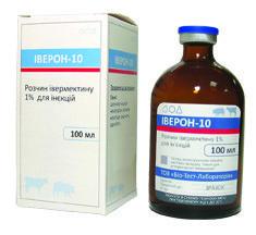 Иверон-10 (ивермектин 10 мг) 1 мл ветеринарный противопаразитарный препарат