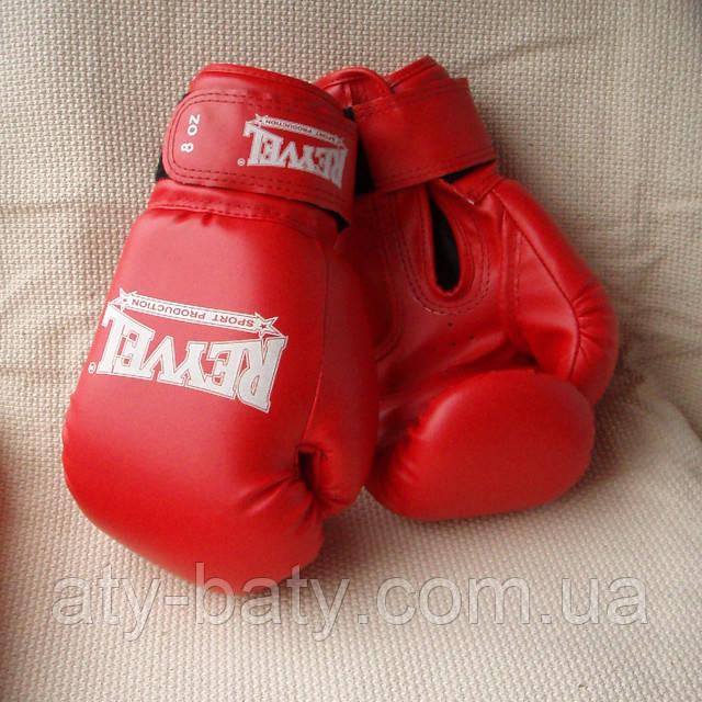 Перчатки боксёрские REYVEL, 8 ун, винил.