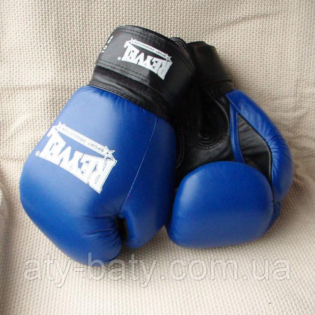 Перчатки боксёрские REYVEL, 10 ун, кож.