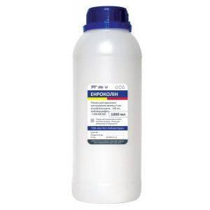 Энроколин (энрофлоксацин-100 мг; колистина сульфат-1000000МЕ) 1 мл ампула № 50 ветеринарный антибиотик