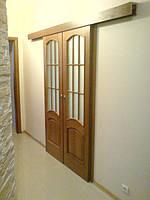 Двухстворчатые раздвижные двери