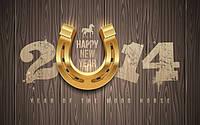 Поздравляем Вас с наступающими Новогодними праздниками !