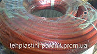 Рукава  резиновые для газовой сварки и резки металлов ГОСТ 9356-75 I-9-0,63
