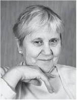 книги купить, Юлия Гиппенрейтер