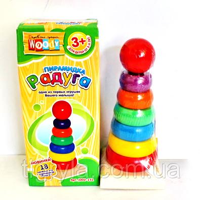 Деревянная игрушка - Пирамидка