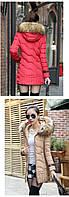Женский зимний пуховик, женская зимняя куртка. Модель 4016, фото 6