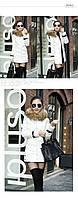 Женский зимний пуховик, женская зимняя куртка. Модель 4016, фото 8