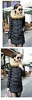 Женский зимний пуховик, женская зимняя куртка. Модель 4016, фото 9
