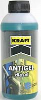 Антигель Kraft