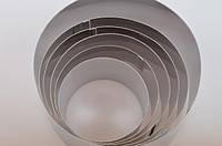 Форма для выкладки гарниров и салатов метал. круг из 6 шт.