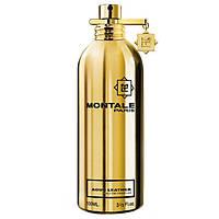 Montale Aoud Leather - духи Монталь Удовая Кожа (Монталь Уд Лезер) (лучшая цена на оригинал в Украине) Парфюмированная вода, Объем: 100мл