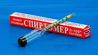 Спиртометр 0-100° (ареометр стеклянный)