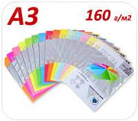 Цветная бумага А3 160 г/м2 (250 листов)