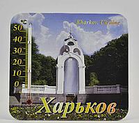 Комнатный термометр на магните, с видом Харькова, фото 1