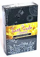 Lost Code of Tarot (Limited Edition) / Потерянный Код Таро (Лимитированный Выпуск)