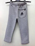 Штаны спортивные для мальчиков теплые Садик размеры: 86, 92, 98, 104, 110, 116