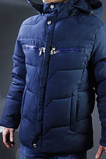Новое поступление! Куртки мужские зимние.