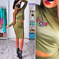 Костюм топ и облегающая юбка в стиле милитари со съемным шевроном Ks95