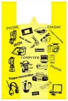 """Полиэтиленовые пакеты майка """"Электроника"""" 35-58 см/уп-50 шт"""