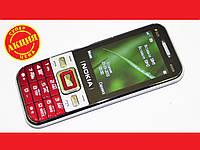 "Телефон Nokia w259 - 2Sim + 2,4"" + Fm - Bt - Камера, фото 1"