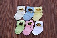 Носочки для младенцев 0-6 мес.
