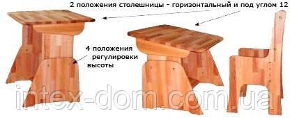 Появились парты изготовлены высоко качественный дуб или бук для школьников