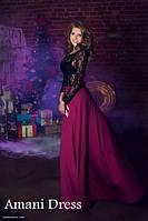 """Элегантное вечернее платье """" Престиж """" с черным гипюровым верхом. Арт-8828/74"""