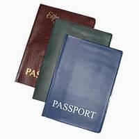 Обложка на загранпаспорт, фото 1