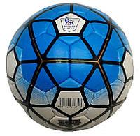 Мяч футбольный № 5 Premier League blue (пвх)