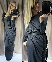 """Стильное серое длинное платье """" Марципан """" с поясом из кожзама. Арт-8831/74"""