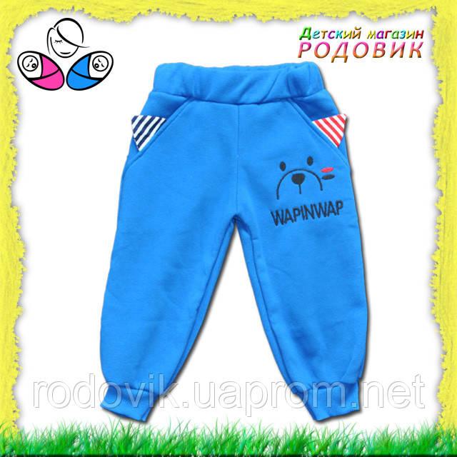 Штанишки с начесом для мальчика утепленные - Детский магазин Родовик в Одессе