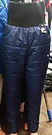 Теплые Спортивные женские штаны (ПЛАЩЕВКА+СИНТЕПОН+флис), р 48-50, доставка по Украине
