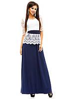 """Элегантное вечернее платье """" Крупская """" с французским кружевом и синей юбкой. Арт-8834/74"""