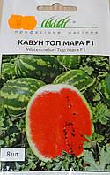 Семена арбуза сорт Топ Мара F1 овальный, ранний 8шт