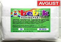 """Полимерная глина белая 95 г. """"Бебик"""""""