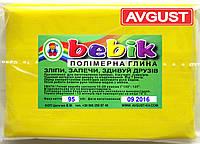 """Полимерная глина светло-желтая 95 г. """"Бебик"""""""