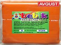 """Полимерная глина оранжевая 95 г. """"Бебик"""""""